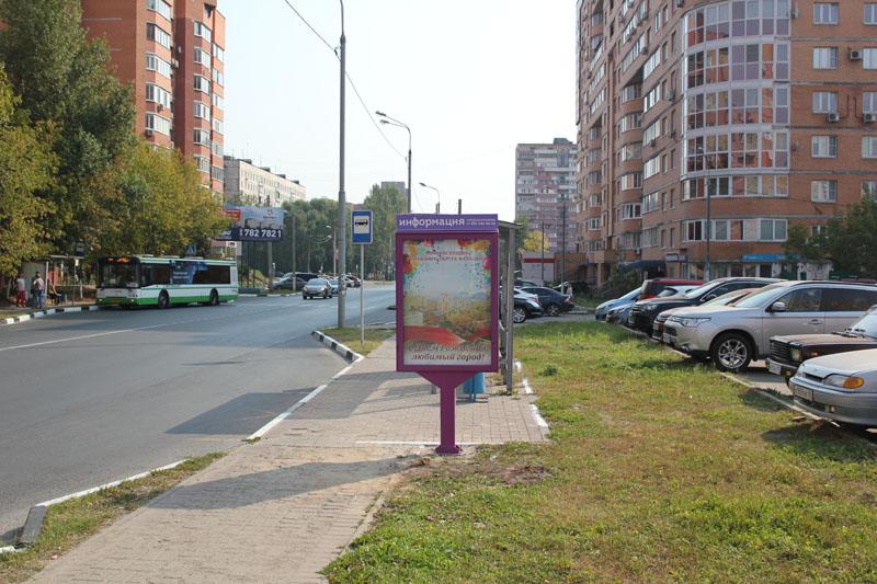 №20 Саввинское шоссе, 4к1 (напротив банка ВТБ)