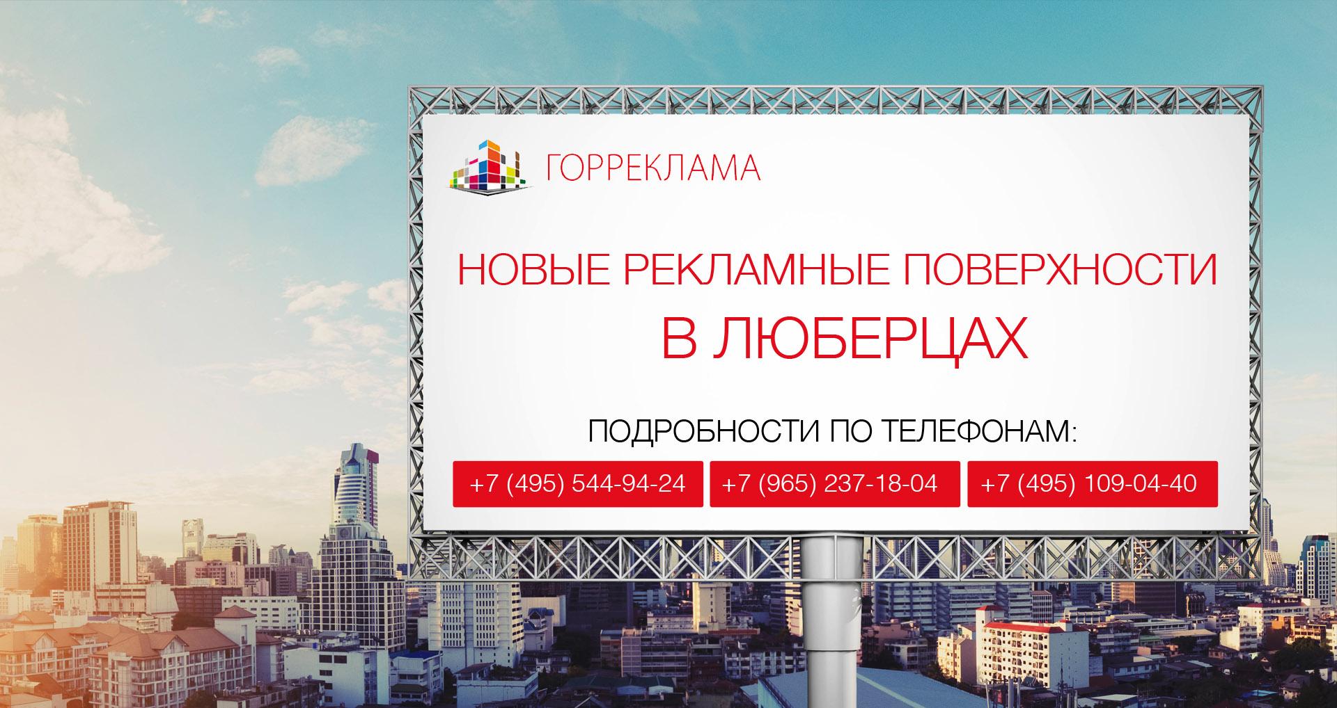 Заказ рекламы в г.железнодорожный контекстная реклама на казахском языке