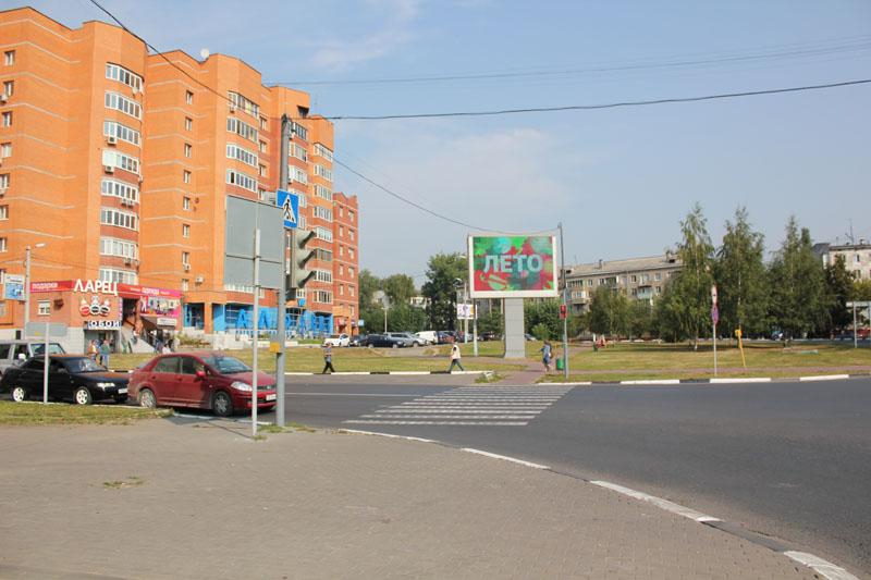 экран Саввинское шоссе, д. 10 (Алфавит)